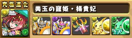 sozai_youkihi.jpg