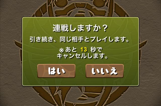 ss01_20160704152912cfd.jpg
