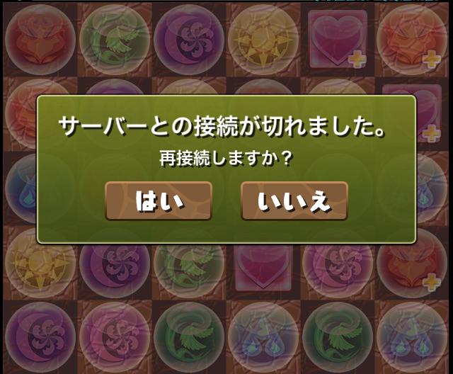 ss02_20160426170722e4e.jpg