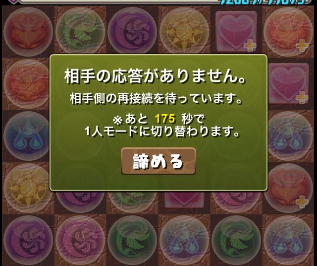 ss03_2016042617072310c.jpg