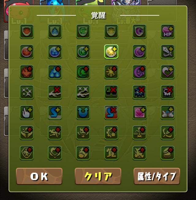 ss10_2016070415330967c.jpg