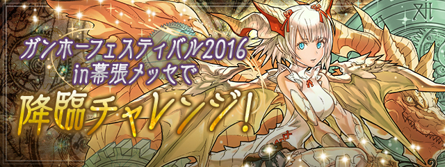 top_20160529193741d37.jpg