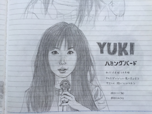 yukihamingu.jpg