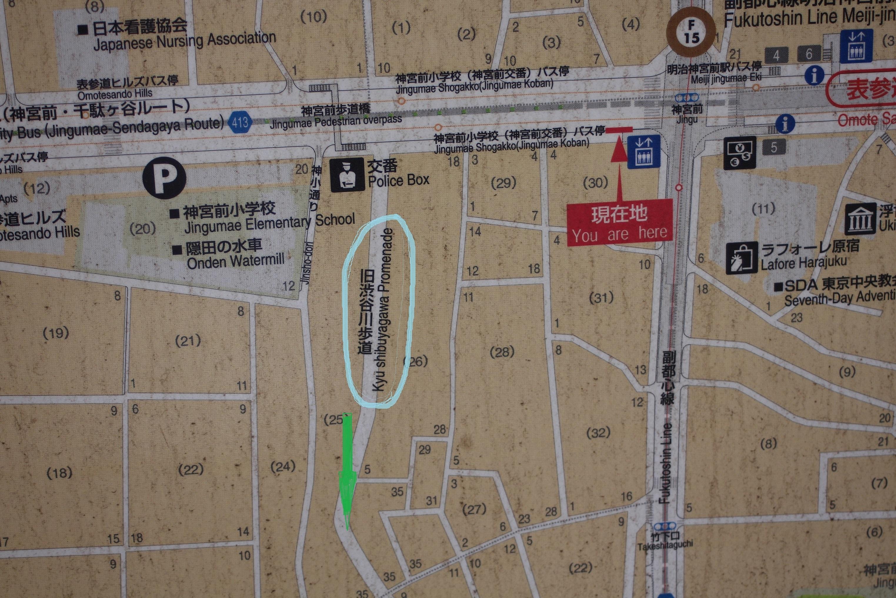 アクセス案内・地図