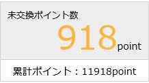 980マクロミル20160708