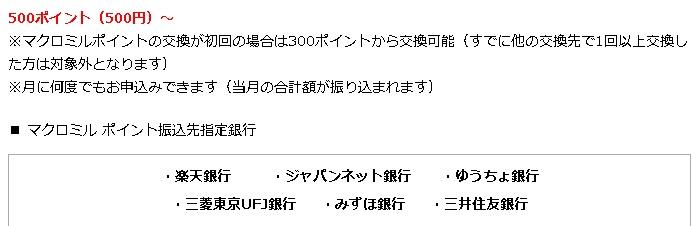 20160929005846db8.jpg