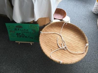 シイタケ量り売り (5)
