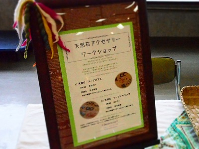 猿払ハンドメイドマルシェ BLOG用 (8) - コピー