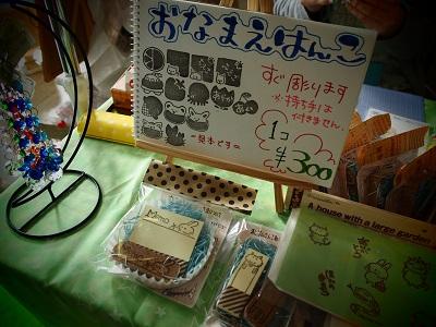 森音・他店舗 (7)