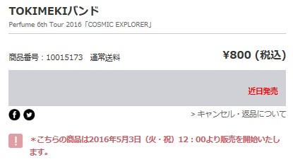 2016y04m23d_143536127.jpg