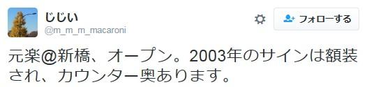 2016y06m09d_101600273.jpg