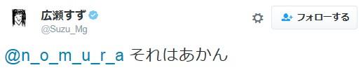2016y06m17d_091402861.jpg
