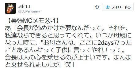 2016y06m19d_153851106.jpg