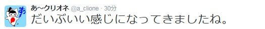 2016y07m01d_164832201.jpg