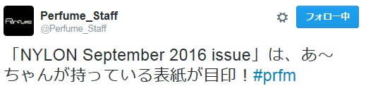 2016y09m02d_150712217.jpg
