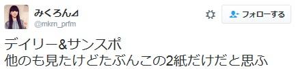2016y09m04d_135003130.jpg