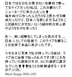 2016y09m04d_150550574.jpg