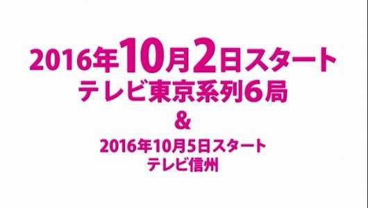 2016y09m23d_133503985_convert_20160923134315.jpg