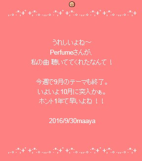 2016y10m01d_101640514.jpg