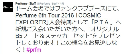 2016y10m23d_151506498.jpg