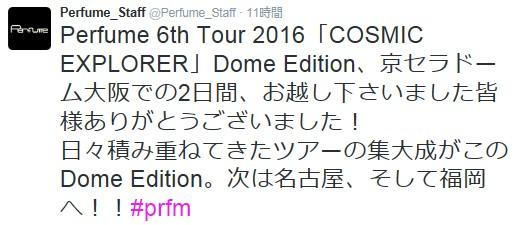2016y10m24d_090053496.jpg