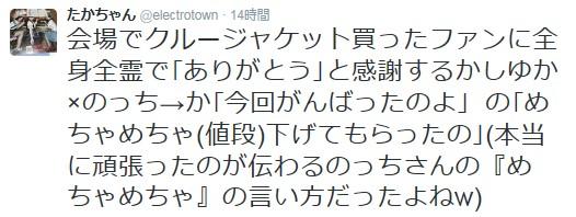 2016y10m24d_091725877.jpg