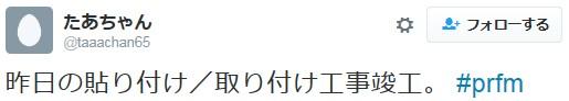 2016y10m27d_100036098.jpg