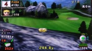 みんなのゴルフ ポータブル1 ユメリビギナーズツアー (4)