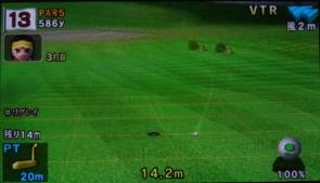 みんなのゴルフ ポータブル1 ユメリビギナーズツアー (10)