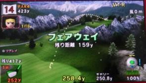 みんなのゴルフ ポータブル1 ユメリビギナーズツアー (11)