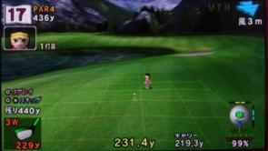 みんなのゴルフ ポータブル1 ユメリビギナーズツアー (12)