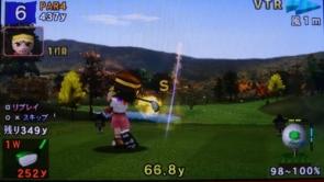 みんなのゴルフ ポータブル1 ユメリビギナーズツアー (16)
