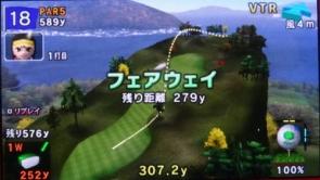 みんなのゴルフ ポータブル1 ユメリビギナーズツアー (24)