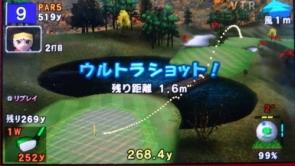 みんなのゴルフ ポータブル1 ユメリビギナーズツアー (19)
