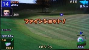 みんなのゴルフ ポータブル1 ユメリビギナーズツアー (23)