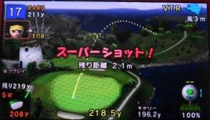 みんなのゴルフ ポータブル1 ユメリビギナーズツアー (37)