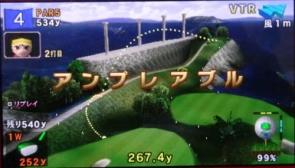 みんなのゴルフ ポータブル1 ユメリビギナーズツアー (32)