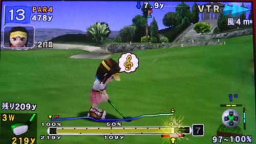 みんなのゴルフ ポータブル1 ユメリビギナーズツアー (36)