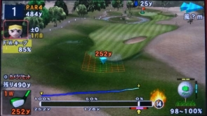 みんなのゴルフ ポータブル1 ユメリビギナーズツアー (40-2)