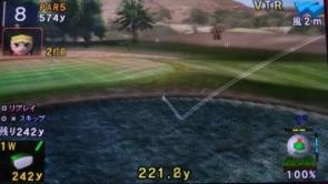 みんなのゴルフ ポータブル1 ユメリビギナーズツアー (42)