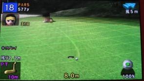 みんなのゴルフ ポータブル1 ユメリビギナーズツアー (40)