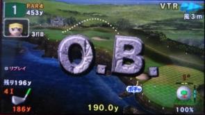 みんなのゴルフ ポータブル1 ユメリビギナーズツアー (52)