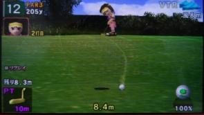 みんなのゴルフ ポータブル1 ユメリビギナーズツアー (56)