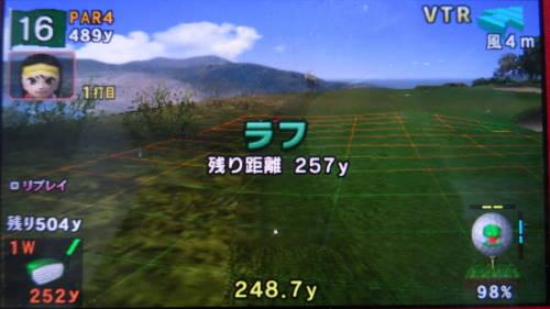 みんなのゴルフ ポータブル1 ユメリビギナーズツアー (61)