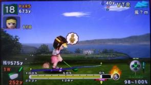 みんなのゴルフ ポータブル1 ユメリビギナーズツアー (63)