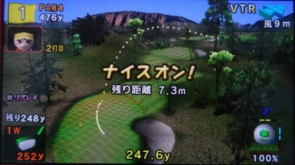 みんなのゴルフ ポータブル1 ユメリビギナーズツアー (66)