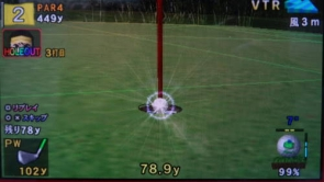 みんなのゴルフ ポータブル1 ユメリビギナーズツアー (69)