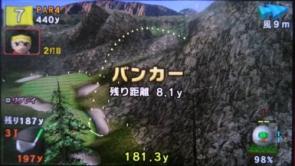 みんなのゴルフ ポータブル1 ユメリビギナーズツアー (72)