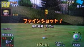 みんなのゴルフ ポータブル1 ユメリビギナーズツアー (74)