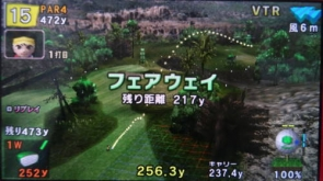 みんなのゴルフ ポータブル1 ユメリビギナーズツアー (76)
